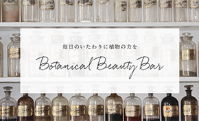Botanical Beauty Bar