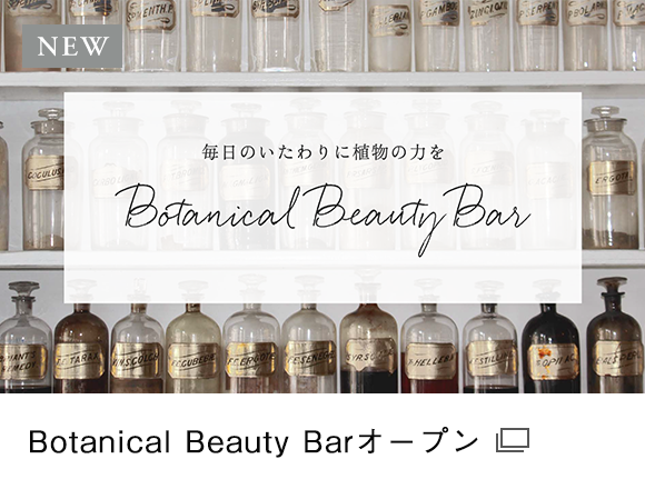 Botanical Beauty Barオープン